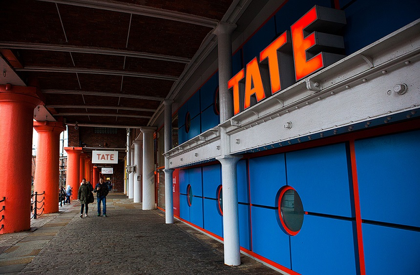 TATE Liverpool events